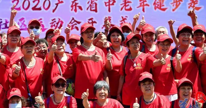 「图集」500多老人健走!广东省中老年健步走社区运动会开幕