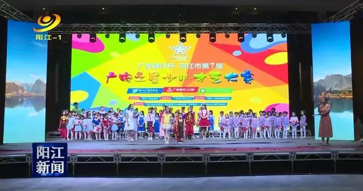 """""""广发银行杯""""广电之星少儿才艺大赛总决赛明天上演"""