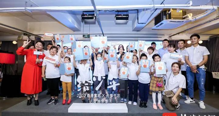 文化名家授课,先锋书店联合爱心企业发起青少年游学季活动