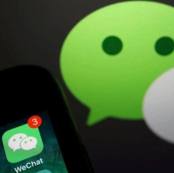 """禁令生效前,美国WeChat用户展开""""最后决战"""""""