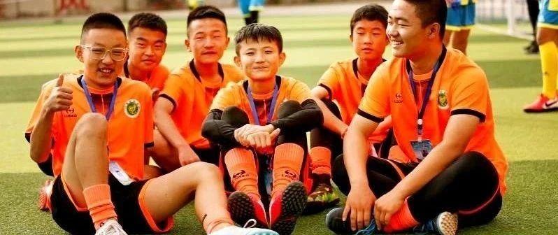 2020年甘肃省青少年校园足球夏令营在榆中县开营啦!