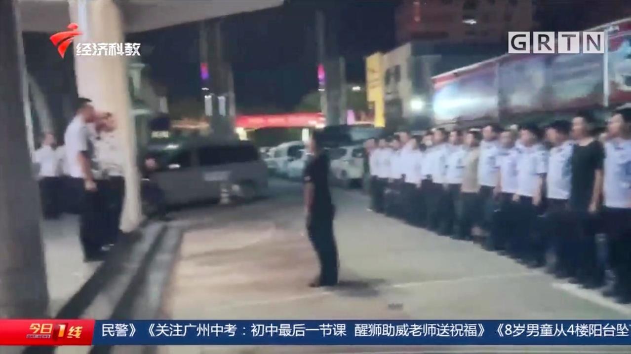 湛江吴川:网约车违法犯罪团伙被查,强迫数万乘客加价?