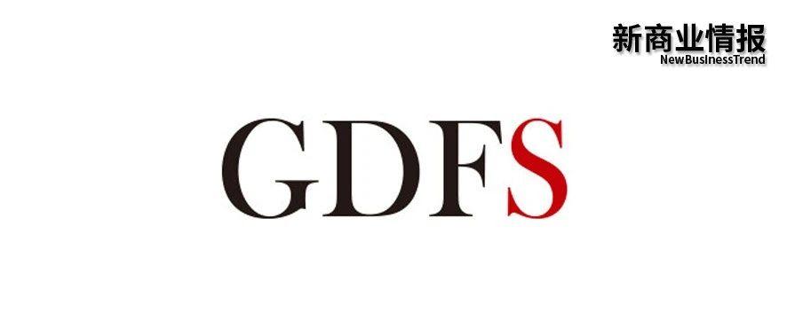 用体验店为线上引流,「GDFS」寻找跨境电商的垂类机会   创公司
