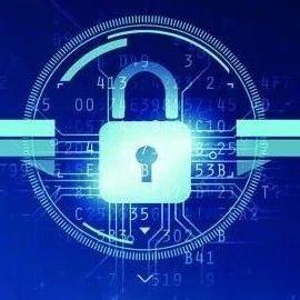"""网警""""净网2020""""专项行动网络安全行政执法典型案例通报:维护网络安全 不碰法律红线"""