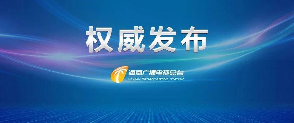 """(中英双语)沈晓明:与市场主体交往的""""六要""""和""""六不准"""""""