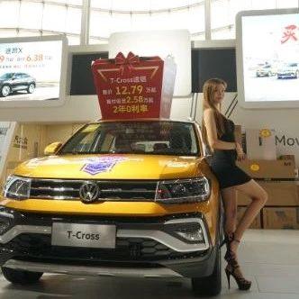 【907周末福利到】买车再等等!广电传媒2020惠州国庆车展要来咯!!!