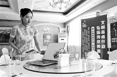 北京机关食堂出餐须计口下粮 少炒勤加