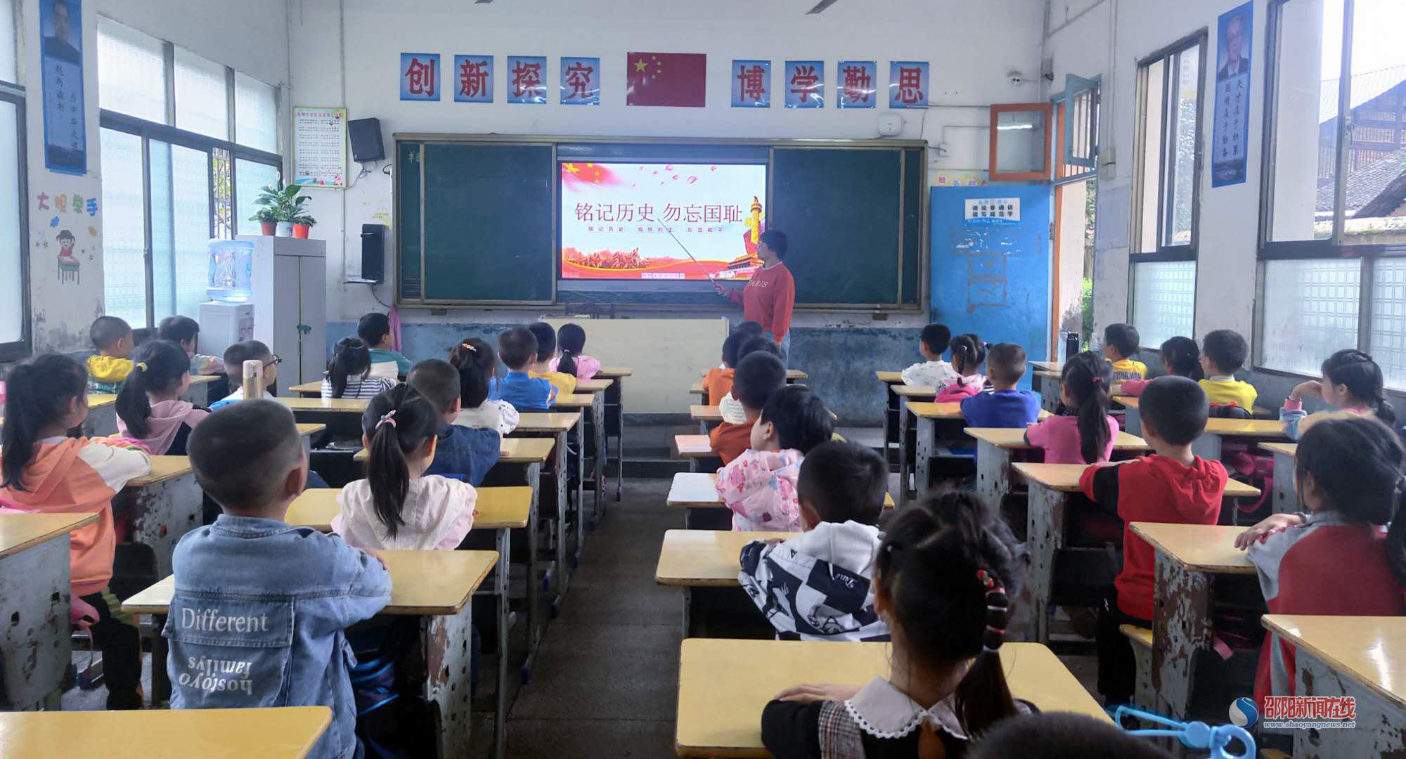 """武冈市光明小学开展纪念""""9.18""""主题教育活动"""