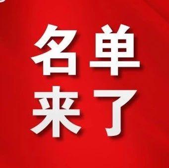 吉林省8地上榜中国美丽休闲乡村!你去过几个?