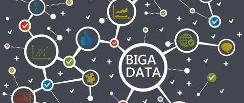 大数据到底应该如何学?大数据生态圈技术组件解析