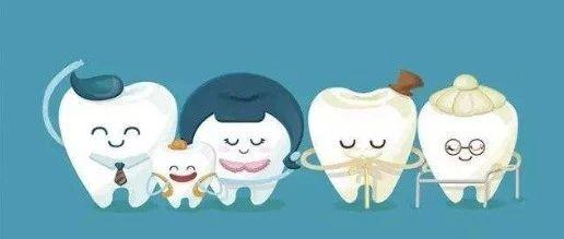 【知识】口腔健康小贴士(一):平衡膳食模式,饮食多样均衡
