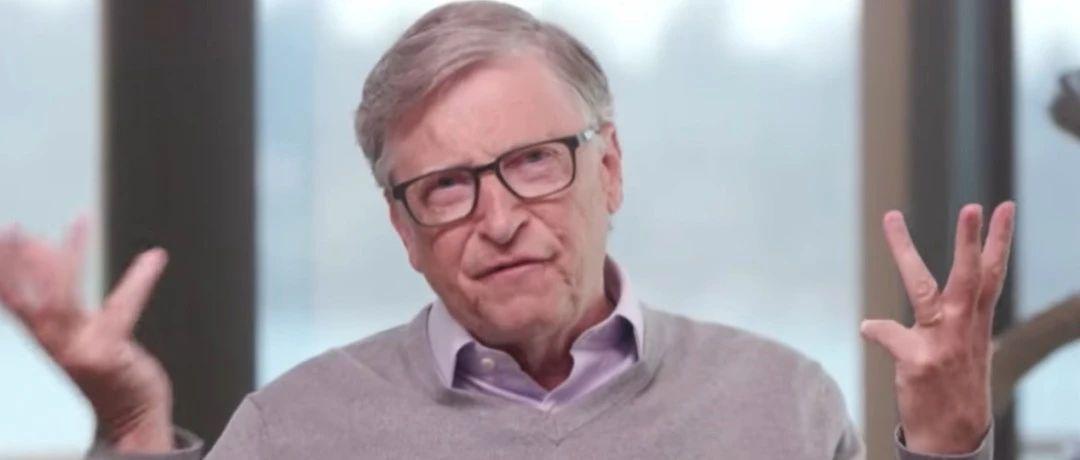 比尔·盖茨:不卖给中国芯片,对我们没好处