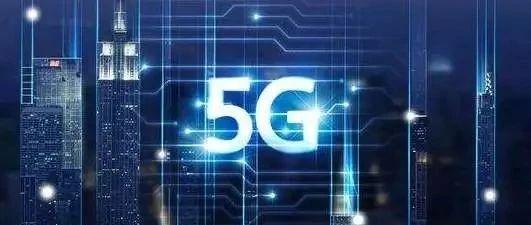 中国电信、腾讯和华为携手完成业界首个5G SA网络端到端能力开放验证