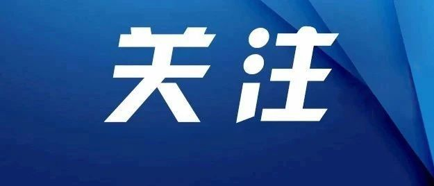 贵州省2021年考研时间确定,10月10日起报名