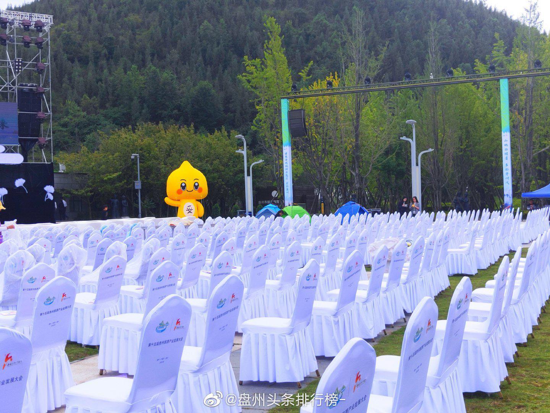 第十五届贵州旅游产业发展大会即将召开……