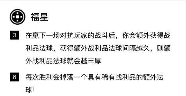 云顶之弈:最快乐的羁绊?6福星9连跪后,竟爆出5个偷窃手套!(图2)
