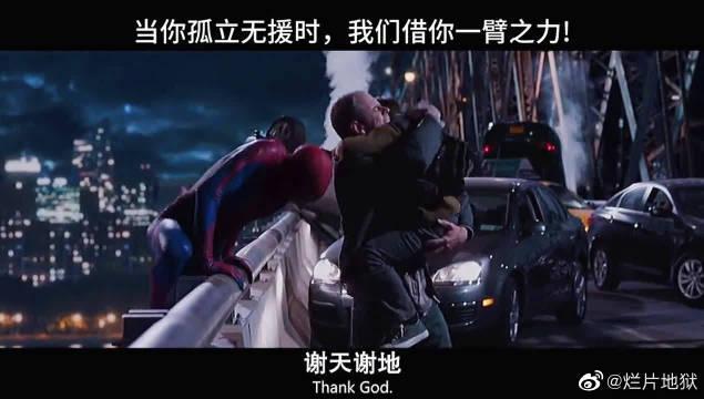 当你孤立无援时,我们借你一臂之力,超级英雄也需要被理解