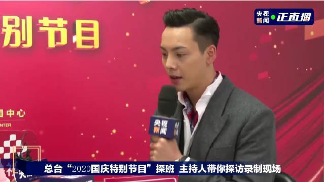 陈伟霆 直播探班 主持人:可以说一下跟哪几位老师搭档吗?