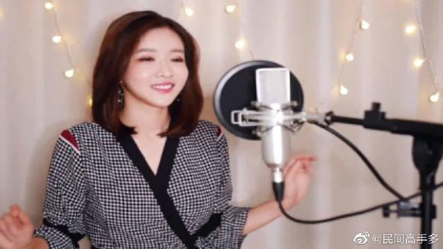 韩国小姐姐翻唱周杰伦《Mojito》……