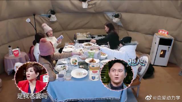 谢娜&袁咏仪&章子怡&张智霖&张嘉倪
