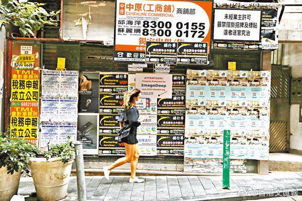 张建宗:失业率有上升压力