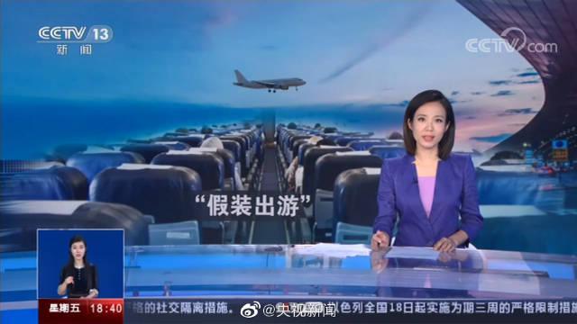 疫情下新加坡航空推出坐飞机3小时服务
