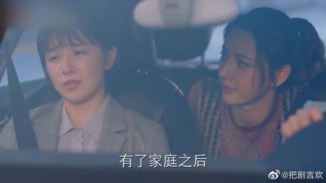 朱一龙|刘诗诗 芝芝和姐妹们诉苦! 自己真的抗不过去了!
