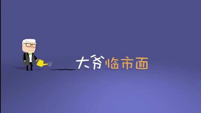 消消乐小剧场 之消防通道=生命通道