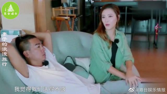 应采儿说:我想换一种生活方式 陈小春:改嫁吧!