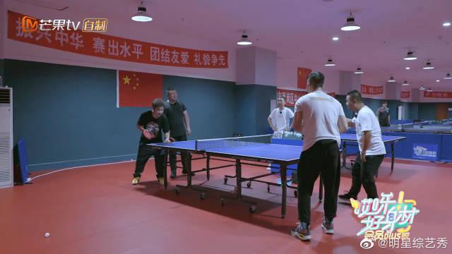 乔杉变身乒乓球高手技术超6 这技术不去国家队都可惜了哈哈哈哈!