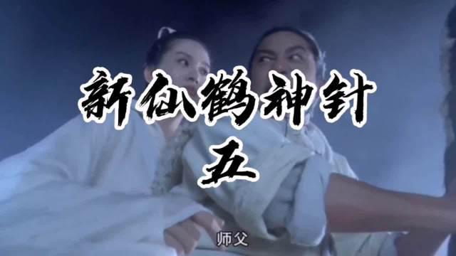 香港电影老片就是好看