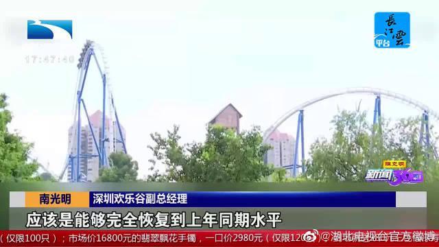 """国庆中秋""""双节""""临近 旅游预订升温"""