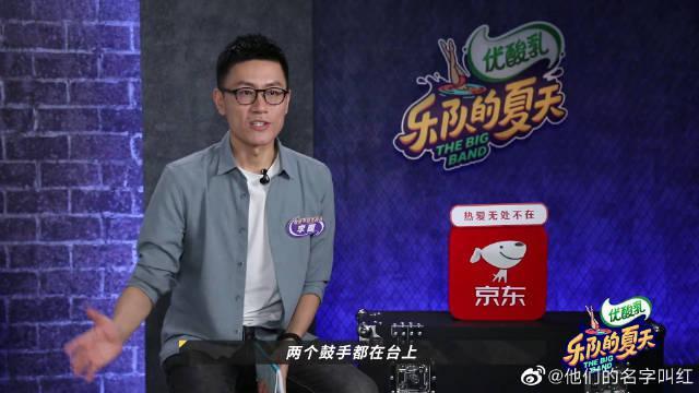 """《乐队的夏天》 采访:李源谈当代鼓手""""被替代"""" 困境……"""