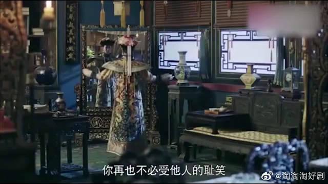 佘诗曼黑化只需要一个眼神,演技爆棚! 突然有点被继后圈粉了!