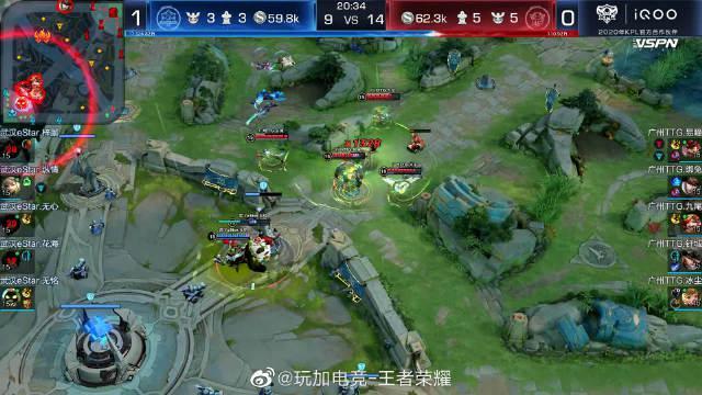 2020KPL秋季赛常规赛 武汉eStarPro 1:1 广州TTG