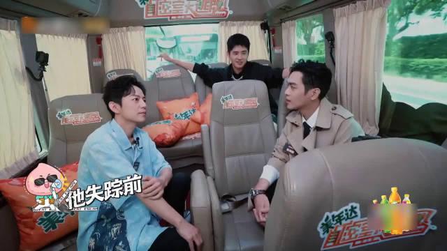 """何炅自嘲这3个徒弟没有""""人性""""~ 刘昊然危险发言让何老师无奈!"""