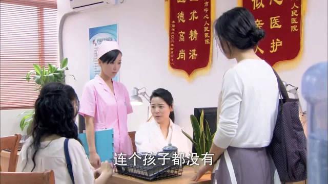 贤妻:妻子假孕瞒着母亲,来找医生演戏,不料一查丈夫竟有弱精症