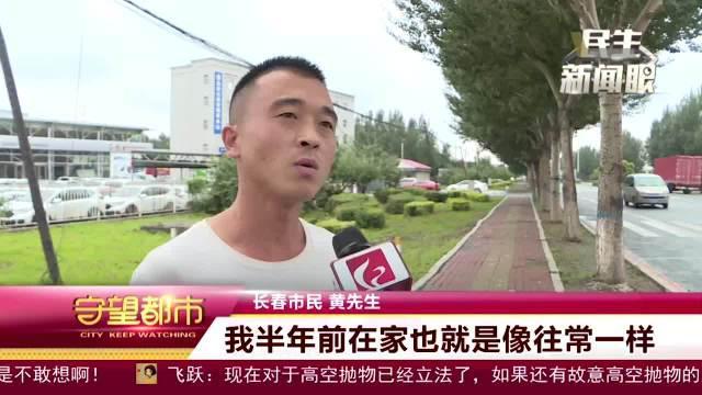 网页偷信息,长春男子被广汽三菱4S店骚扰半年