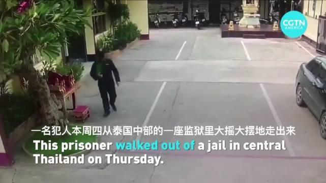 一名罪犯17日穿着狱警的服装、戴着口罩……