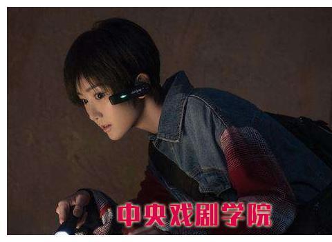 《重启》主演学历,朱一龙北电,毛晓彤中戏,看到胡军,真大佬