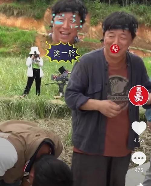 黄渤王宝强再合作,喜剧大神同框的威力:互相看一眼就忍不住笑场