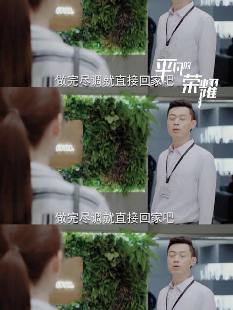 他来了他来了,赵经理他踩着霸道总裁的bgm来了!