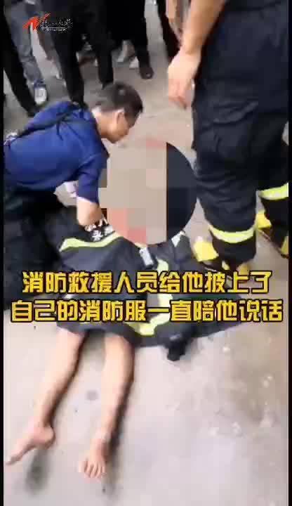 三分钟,救援人员在楼道内从死神手里抢回了孩子的生命!
