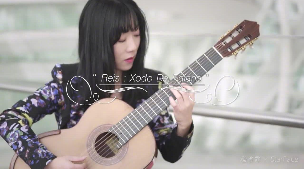 中国女古典吉他手杨雪霏 - Xodó da Baiana