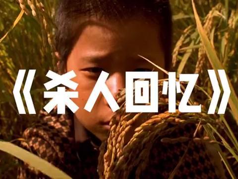 高燃卡点混剪:奥斯卡最佳导演奉俊昊的代表作,不止《寄生虫》一