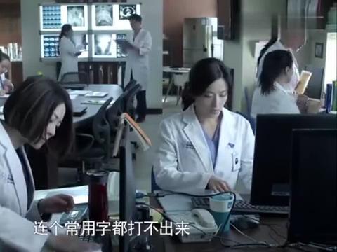 产科医生:高富帅主任找自己,朱医生窃喜,拿粉饼赶紧补妆