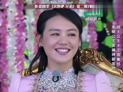 张钧甯竟对李晨说:我在情感上伤害过你!这个话题太劲爆