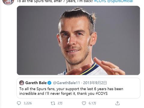 动情!贝尔转发7年前离队推特:热刺球迷,7年后我回来了!