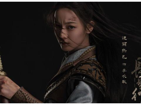 《长歌行》后,《大唐明月》也正式杀青啦,主演颜值不输吴磊热巴