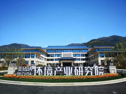 这大概是新区颜值最高的研究院了!
